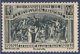 FRANCE 1939 -  Y.T. N° 444 - NEUF* - Frankreich