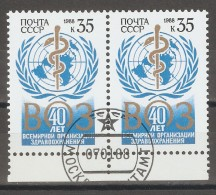 Russia/USSR 1988,World Health Organization,Sc 5633 Pair,VF CTO NH OG (L-1) - Other