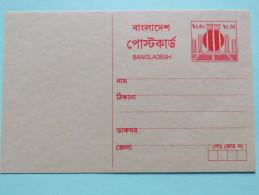 Bangladesh Stationery Postcard - Bangladesh