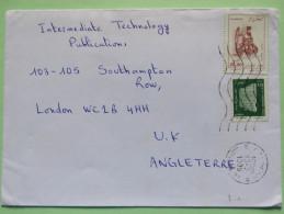 Algeria 1999 Cover To England - Pottery Vase - Archaeology - Algeria (1962-...)