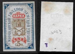 Russia - Zemstvo - Morshansk - Ch #4, Sch. #5, MLH NG - 1857-1916 Empire