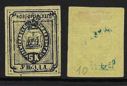 Russia - Zemstvo - Novgorod - Ch #10, Sch. #11, MLH NG - 1857-1916 Empire