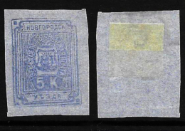 Russia - Zemstvo - Novgorod - Ch #13, Sch. #16, MH NG - 1857-1916 Empire