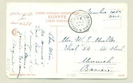 Nederland / Nederlands Indië - 1908 - GR Postagent Rotterdam-Batavia Op Ansicht Port Said Naar Munich / Bayern - Nederlands-Indië
