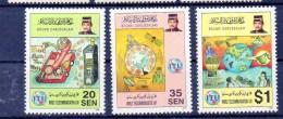 BRUNEI   Timbres Neufs ** De 1996   ( Ref 3666 ) - Brunei (1984-...)
