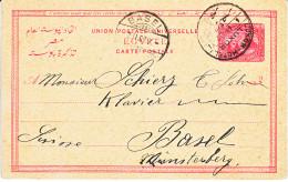 ENTIER POUR LA SUISSE - BASEL - 1907 - 1866-1914 Khédivat D'Égypte