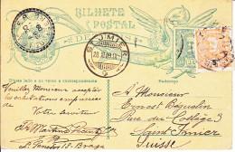 ENTIER POUR LA SUISSE - SAINT IMIER - 1909 - VAL COMPLEMENTAIRE (2) - Entiers Postaux