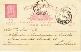 ENTIER - 1893 - POUR LISBOA - Entiers Postaux