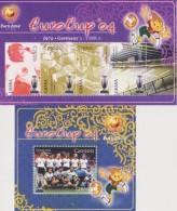 GHANA EURO CUP SOCCER FOOTBALL CALCIO S/S + SHEET MNH TOP PLAYER - Championnat D'Europe (UEFA)