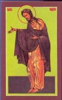 Kalender Calendrier - 1992 - Devotie Heilige - Rusland - Orthodoxe Kerk - Petit Format : 1991-00