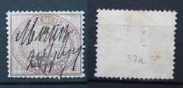 Dt.Reich 2 Mark 1875 Mi.Nr.37 Federzug       (M230) - Alemania