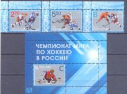 2016.  World Ice Hockey Championship, Russia´2016, 3v + S/s, Mint/**