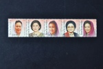 M1 02 ++ INDONESIA 2014 FAMOUS WOMEN MNH ** - Indonesia