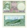 NEPAL FIVE RUPEE BANKNOTE KING MAHENDRA 1970 PICK-17 AUNC - Nepal