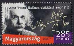Hungary 2015 Famous People, Personalities, Albert Einstein, Science, Theory Of General Relativity - Albert Einstein