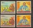 GUINEA - BISSAU 1980 Anti Illiteracy Campaign - Guinée-Bissau