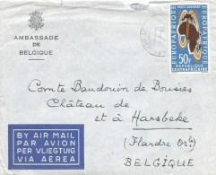 Centrafrique RCA CAR 1963 Bangui Aeroport Economic Cooperation EUROPAFRIQUE Map Cover - Centraal-Afrikaanse Republiek