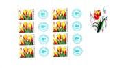Bloc De 8 Timbres + Coupons 2004 Tulipes  YT 412 Neuf /  Sheet  2004 Mint  Mi 479 Zf Slov Olymp Fila - Blocks & Sheetlets