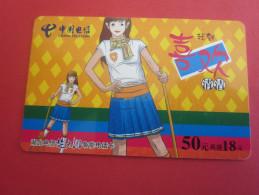 CHINA TELECOM Télécarte De CHINE Sur Le Théme Du Sport Chine Fillette Jeune Fille Avec Un Balai - China