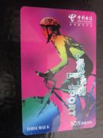 CHINA TELECOM Télécarte De CHINE Théme Du Sport  Chine Cyclisme Cycle VTT Vélo Cyclo Tourisme>&#2449 - China