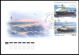 2014 FDC Russia Russland Rusland Russie Rusia Maritime Fleet. Arctic Ships Set Mi  2076-2077 MNH ** - 1992-.... Föderation