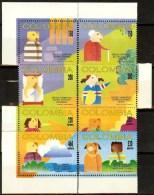 COLOMBIA 1993.06.10 [1912:1919-1] Derechos Humanos - New - Colombia