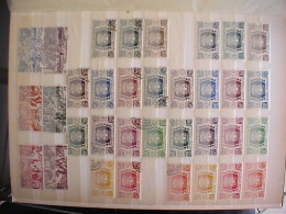 K Collection Wallis,  Cotes Des Somalis, Dahomey, Gabon Et  Syrie  Oblitérés Et **. A Saisir !!! - Stamps
