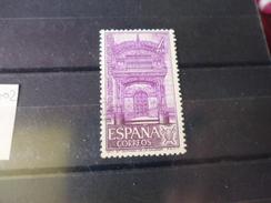 ESPAGNE TIMBRE OU SERIE COMPLETE  YVERT N° 1702 - 1931-Aujourd'hui: II. République - ....Juan Carlos I