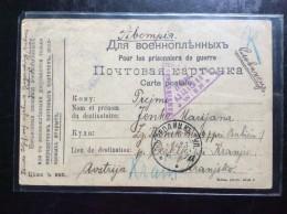 RUSSIA  BOGORODICK  -  SLOVENIAN PRISONER   1917 PRISONERS  CAMP   PRISONNIERS DE GUERRE