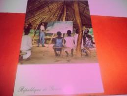 B660  Guinea La Classe Del Villaggio Pieghina Angolo Viaggiata - Guinea