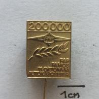 Badge (Pin) ZN002084 - Autobus / Truck (Lastkraftwagen / Kamion) Fabrika Automobila Priboj FAP - Transportation