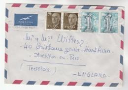 1970s Air Mail  SPAIN COVER  Stamps MONUMENTO A COLON  To GB - 1931-Hoy: 2ª República - ... Juan Carlos I