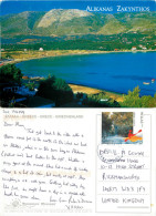 Alikanas, Zakynthos, Greece Postcard Posted 2013 Stamp - Greece