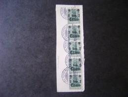 CHINA (DOMINIO GERMAN) - SHRED WITH 5 USED VALUES STRIP - Bureau: Chine