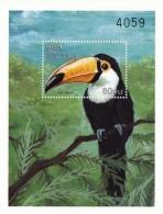Bhutan, (Sc # 1228), MNH, (Souvenir Sheet Of 1)  Birds--Togo Toucan   (1999) - Bhutan