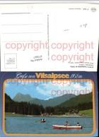 475867,Tannheim Vilsalpsee See Geg. Aggenstein Ruderboote Bergkulisse - Autriche