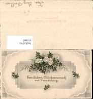 451603,Künstler AK Glückwunsch Zur Vermählung Blumen - Hochzeiten