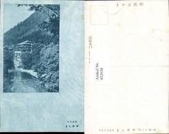 452930,Japan Landschaft Haus Gebäude Wald - Ohne Zuordnung