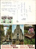 452939,Indonesia Bali Tempel Brücke Xylophon Mehrbildkarte - Indonesien