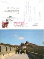 452975,China Chinesische Mauer - China