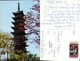 452928,China Shanghai Songjiang Square Pagoda Turm - China