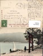 452985,Handkolorierte AK Japan Nikko Utagahama Chuzenji Ufer Boote - Japan