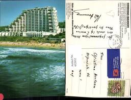 452832,South Africa Natal Cabana Beach Hotel Strand - Südafrika