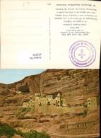 452978,Palästina Wadi Kelt Qelt Monastery Of St. George Kloster - Ohne Zuordnung