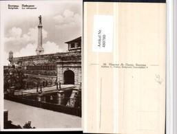 480780,Serbia Beograd Belgrad Le Vainqueur Brücke Säule Statue - Serbien
