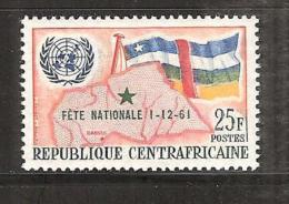 Central African Republic, 1961, Admission To The United Nations, Overprinted, MNH, Michel 21 - Centrafricaine (République)