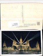 481515,Cambodia Kambodscha Angkor-Vat Wat Tempel - Ohne Zuordnung