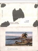 481517,Japan Nuno-Shima At Enoura Suruga Küste Boote - Ohne Zuordnung
