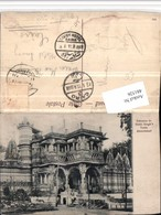 481526,India Ahmedabad Entrance To Huthi Singhs Tomb - Indien