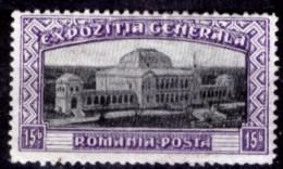 Romania-00095 - 1906: Y&T N. 194 (+) Hinged - Privo Di Difetti Occulti - 1881-1918: Carol I